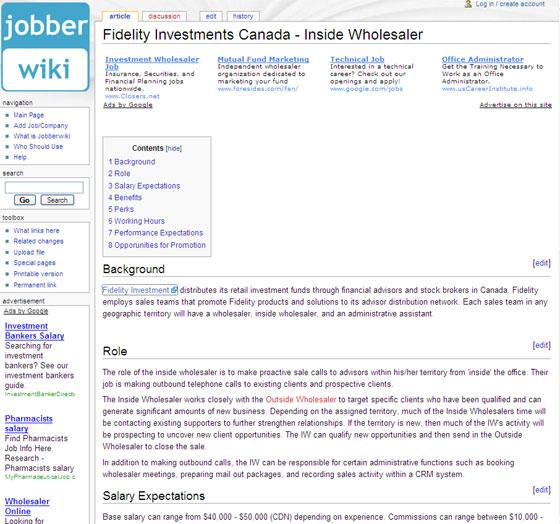 jobberwiki_screen.jpg