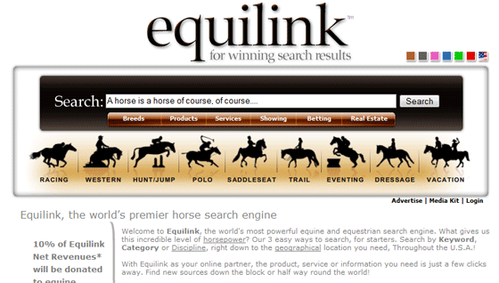 equilink1.png