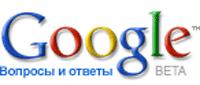 googleqalogo.png
