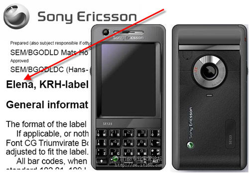 sony-ericsson-m610i-elena-approved-by-fcc.jpg