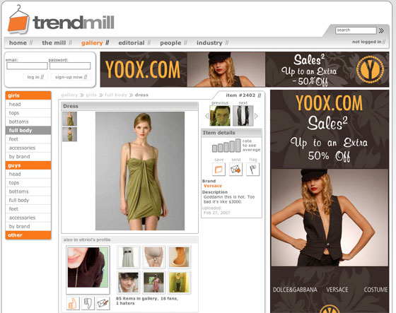 trendmill1.jpg