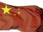 china_flag1.jpg
