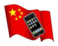 chinaiPhone.jpg