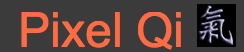 pixel-qi-logo.png
