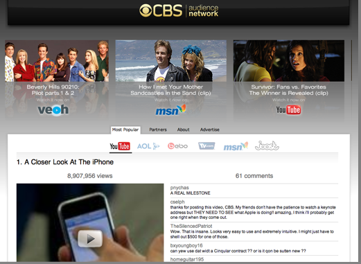 cbs-audience-network-screen.png