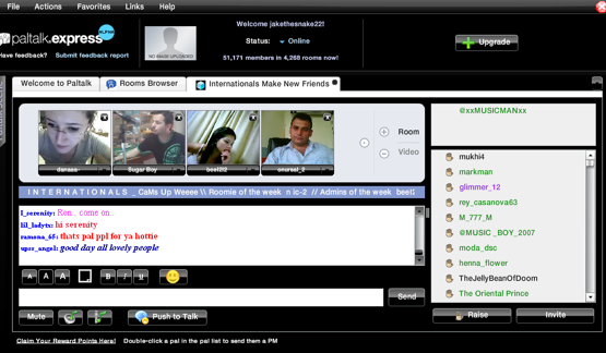 paltalk-express-screen.png