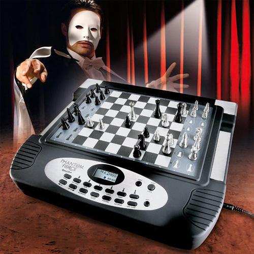 phantom_chess