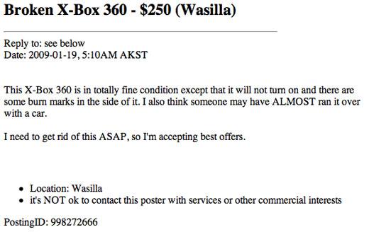 xbox_wasilla