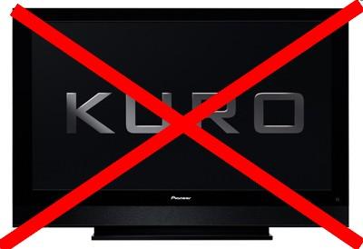 kuro_stop