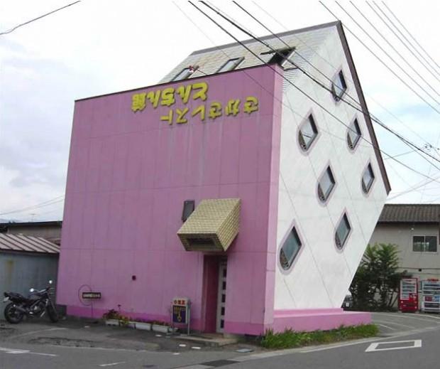 japan_random_house