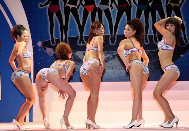 japan_underwear
