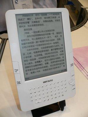 founder-intl-ebook-readerimg_assist_custom