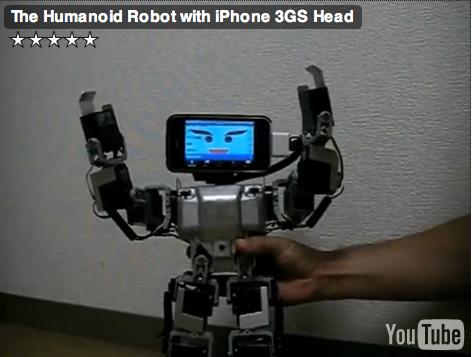 iphone_robot