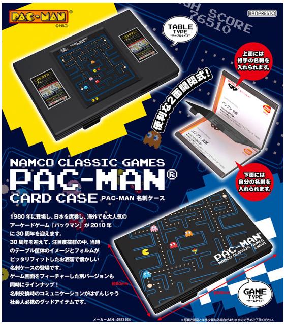 pac_man_case