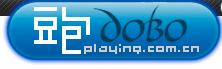 playing_com_cn_logo