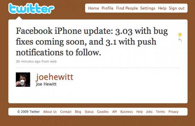Screen shot 2009-10-19 at 2.26.43 AM
