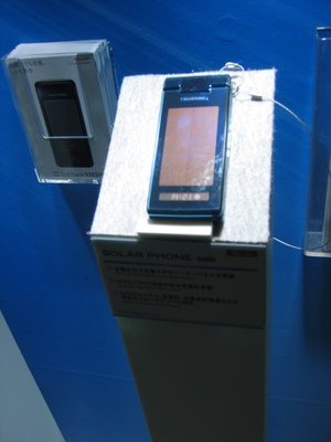 sharp-solar-phone