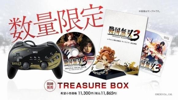 treasurebox1008