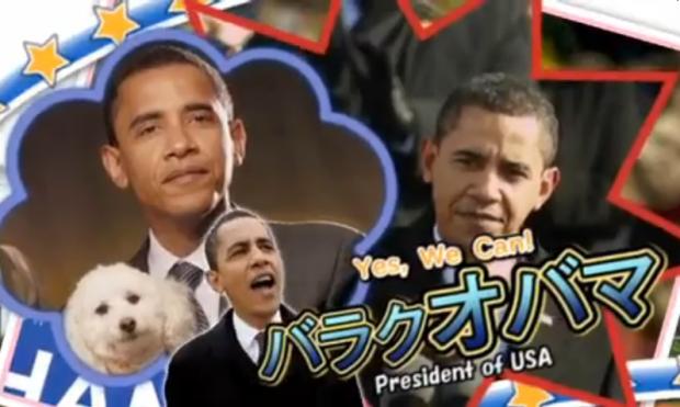 boyfriend_president