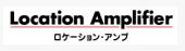 location_amplifier