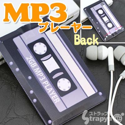 music_card_cassette