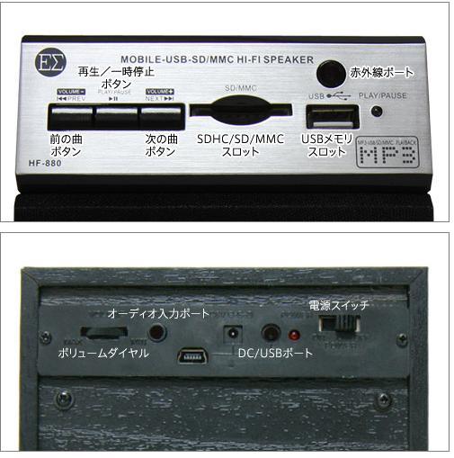 Retro Cube mini Speaker with MP3 Player_3