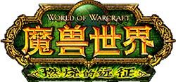 wowlogoinchina
