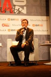 Jeff Xiong, Tencent CTO Speaks at ChinaBang