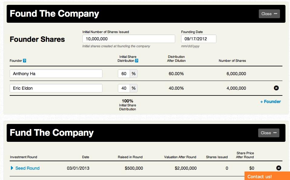 startup calculator screenshot