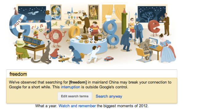 Google keyword censorship