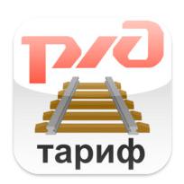 RZD unofficial app