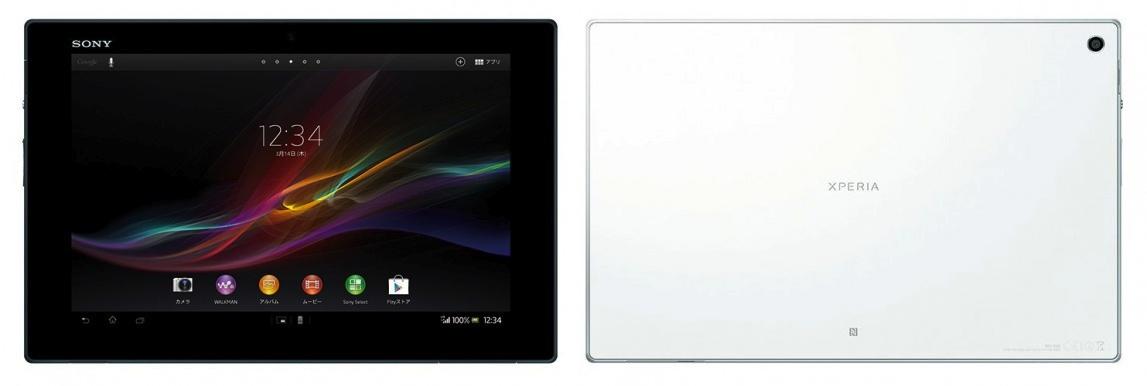 tablet-z3
