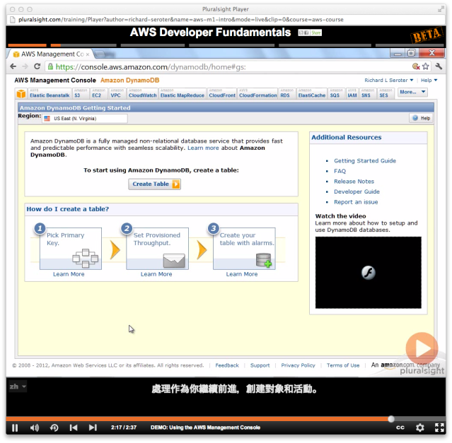 Watching our AWS Course with Chinese Subtitles