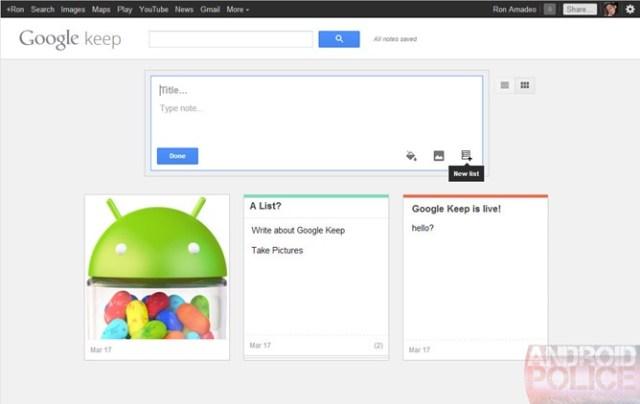 GoogleKeep2