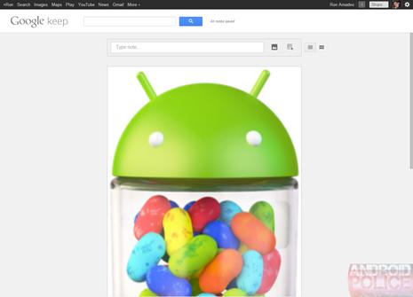 GoogleKeep4