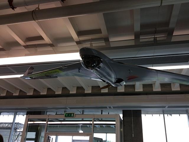 aerialdrone