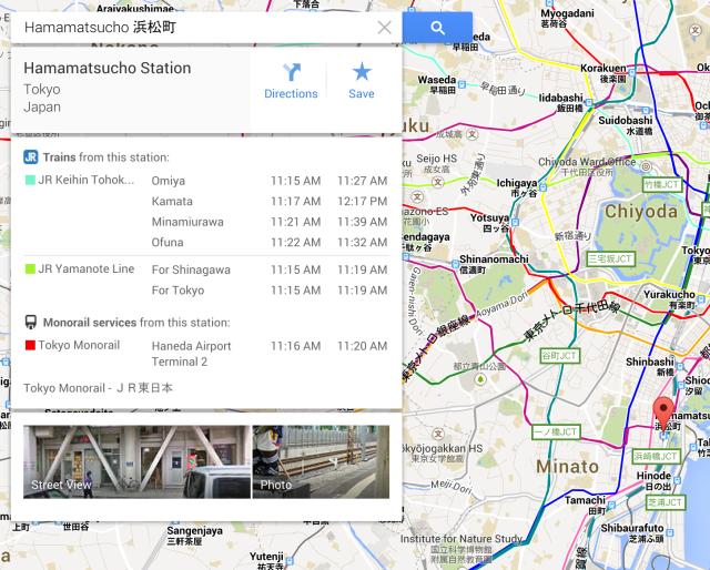 Tokyo - Transit - Station