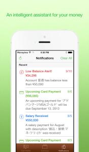 moneytree-iOS7-2