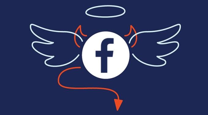 Facebook Ethics