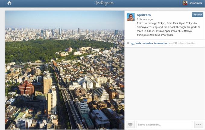 Screen Shot 2014-08-06 at 11.26.02 PM