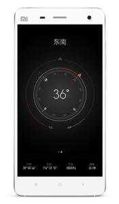Xiaomi MIUI 6 compass