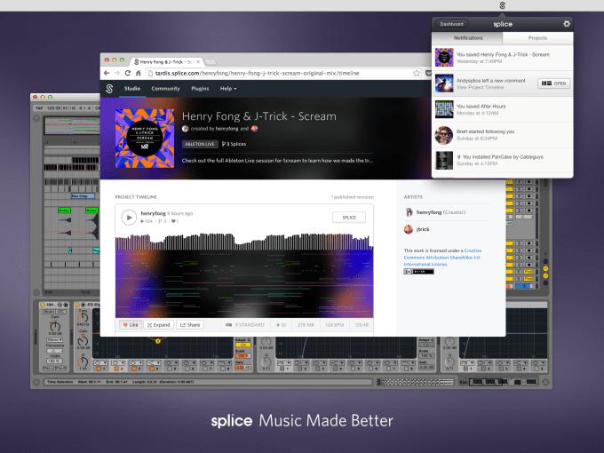 Splice_Platform