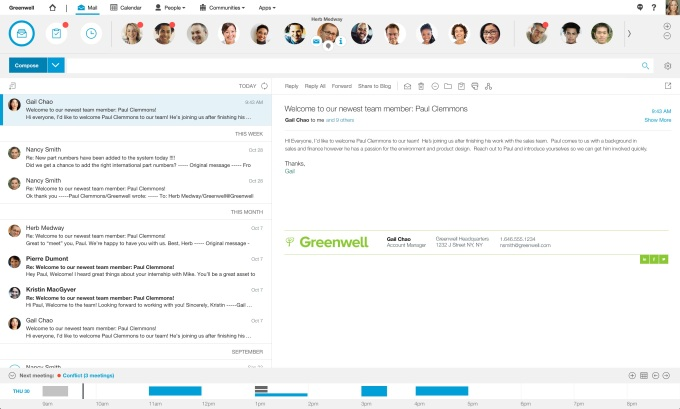 IBM Versa Email product interface
