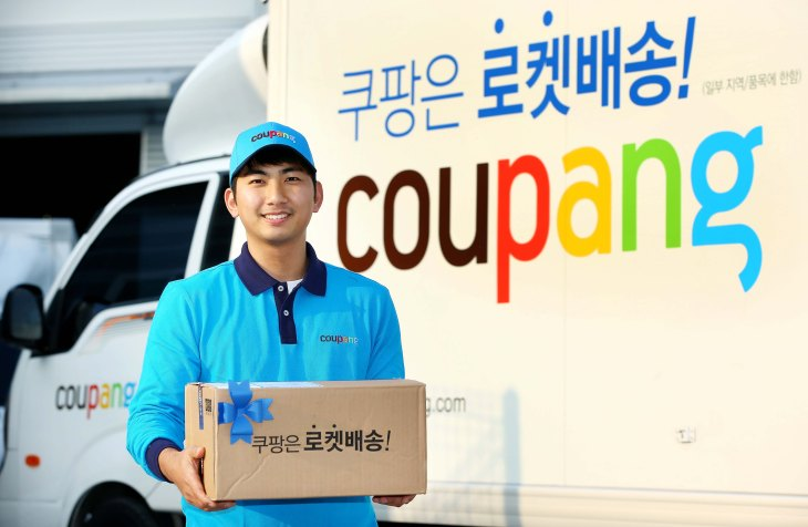 Coupang Men Customer Service Reps