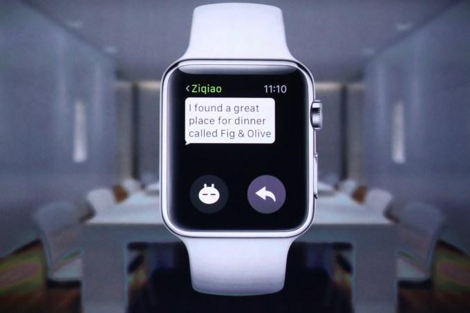 apple-watch-event0315