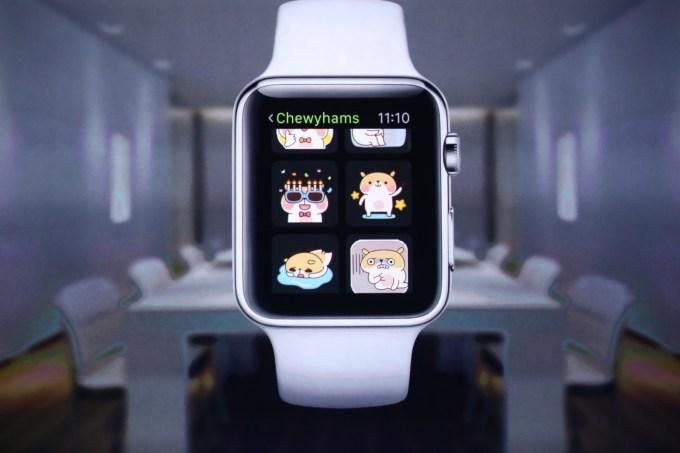 apple-watch-event0317