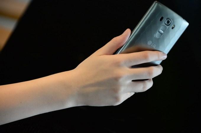 LG-G4-Beat-3