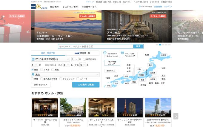 Screenshot 2015-12-15 18.50.29