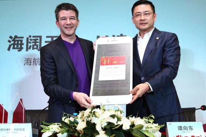 uber china series b photo