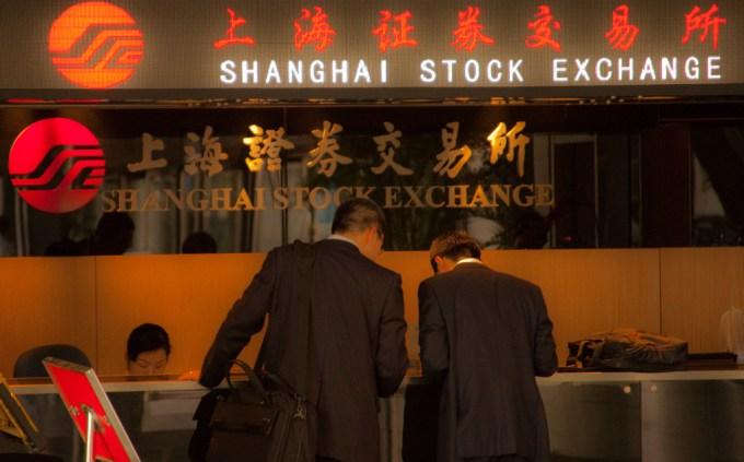 Shanghai Stock Exchange. Photo courtesy Flickr/Aaron Goodman.